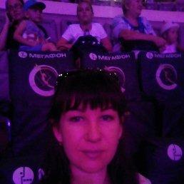 Евгения, 29 лет, Батайск