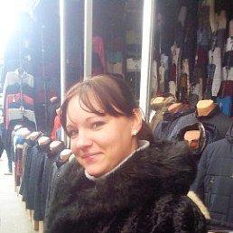 Виктория, 30 лет, Бердянск