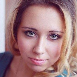 Полина, 28 лет, Ярославль