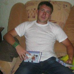Владислав, 29 лет, Азнакаево