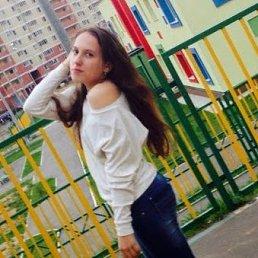 Виктория, 20 лет, Юбилейный