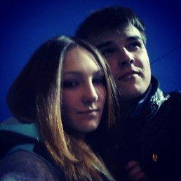 Татьяна, 23 года, Батайск