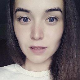 Алиса, 25 лет, Пермь