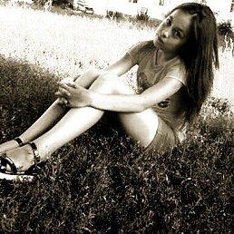 Виктория, 20 лет, Рязань