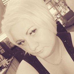 Валентина, 32 года, Энергодар