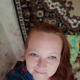 Татьяна, 38 лет, Дубна