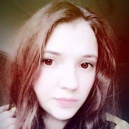 Кристина, 23 года, Балезино