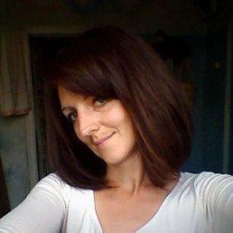 Карина, 29 лет, Купянск