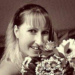 Ирина, 33 года, Коблево