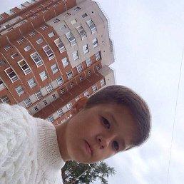 Дима, 16 лет, Воткинск
