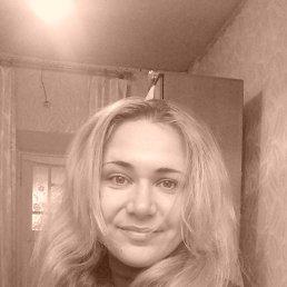 Valentina, 35 лет, Измаил