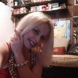 Лаура, 30 лет, Сочи