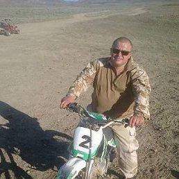 Владимир, 42 года, Комсомольское