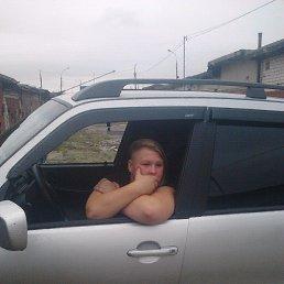 Катя, 28 лет, Нижний Новгород
