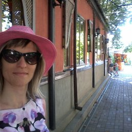Олеся, 35 лет, Озерный