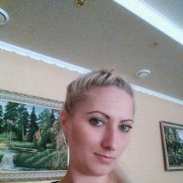 Ксюша, 29 лет, Харабали
