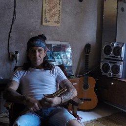 сергей, 45 лет, Сокиряны