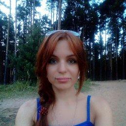 Екатерина, 33 года, Ярославль
