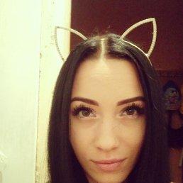 Оксана, 28 лет, Ставрополь