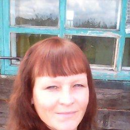 Анастасия, 28 лет, Камень-на-Оби