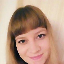 Алина, 25 лет, Дубовка