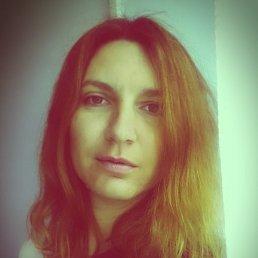 Таня, 36 лет, Рожнятов