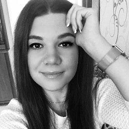 Софья, 29 лет, Ижевск