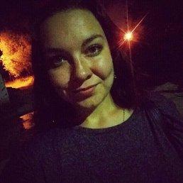 Анастасия, 28 лет, Ярославль