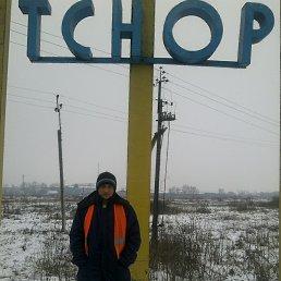Леонід, 23 года, Широкое
