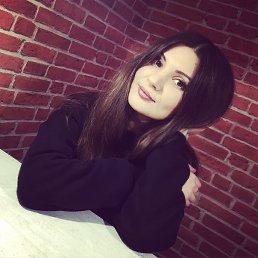 Алина, 30 лет, Кременчуг