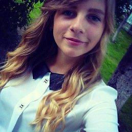 ярина, 17 лет, Ровно