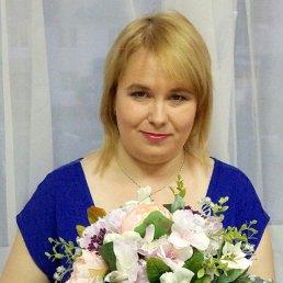 Наталья, 31 год, Белгород