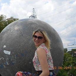 Наталия, 25 лет, Северск