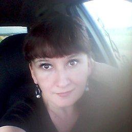 Татьяна, 45 лет, Балтаси