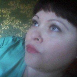 Маргарита, 37 лет, Пермь
