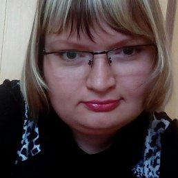 Надежда, 29 лет, Луганск