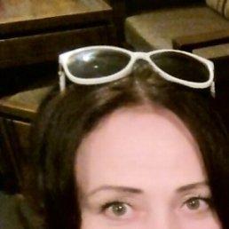 Иришка, 44 года, Тверь