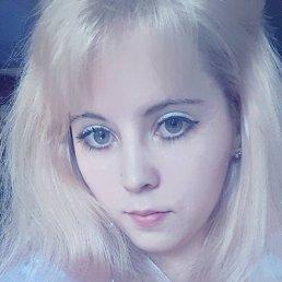 Маргарита, 21 год, Южно-Сахалинск