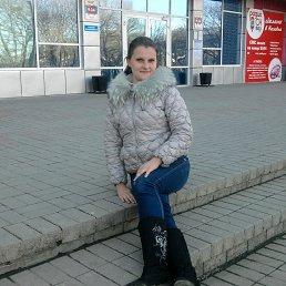 Арина, 27 лет, Владивосток