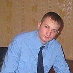 Илья, 28 лет, Зея