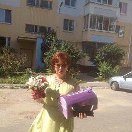 Татьяна, 49 лет, Десногорск