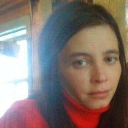 Ольга Шафалович, 36 лет, Рыбинск