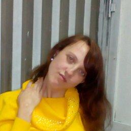 Наталья, 30 лет, Славутич