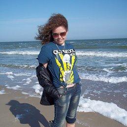 тамара, 29 лет, Кировоград