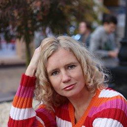 Мария, Симферополь - фото 5