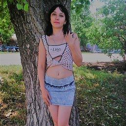 Ольга, 32 года, Красноармейск