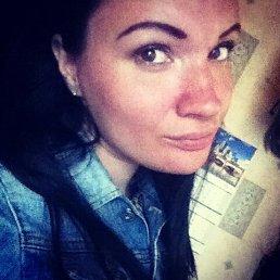 Анастасия, 29 лет, Серов