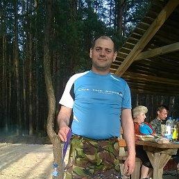 Руслан, 37 лет, Кузнецовск