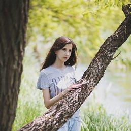 Алина, 20 лет, Глухов