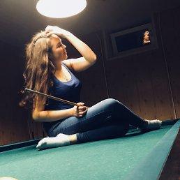 Полина, 22 года, Лосино-Петровский